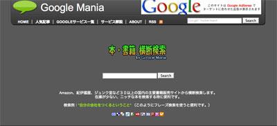 book-search.jpg