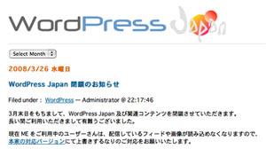 wordpressjclose.jpg