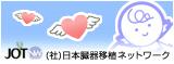 banner_a.jpg